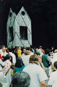 SDS 1995